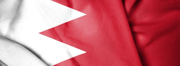 Bahrain's textile sector gets FTA extension