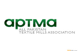 Textile Industry seeks immediate withdrawal of restrictions