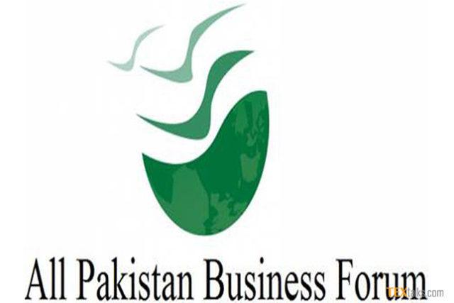 All Pakistan Business Forum