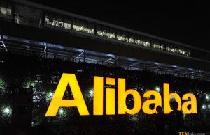 Alibaba's e commerce platform in Pakistan