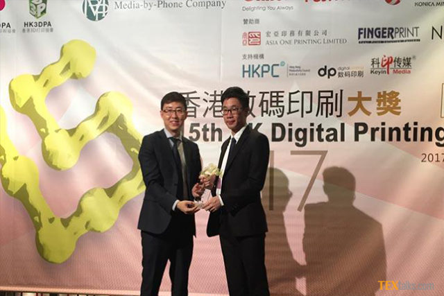 Ivan Mak, Kornit's Application Engineer for Asia Pacific (on the right) receiving the HKDPA Award 2017