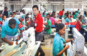 Textile plant to be made in Dire Dawa Industrial Park